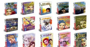 Read more about the article Ramanichandran Novels Free Download PDF