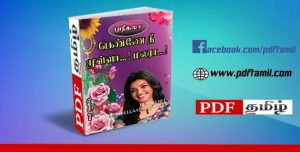 Read more about the article Penne Nee Mulla Malara Novel Download