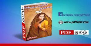 Read more about the article Sapthamilla Swarangal Innisayai Srikala Novel