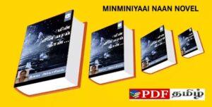 Read more about the article Minminiyai Naan Novel PDF Free Download [eBook]