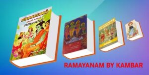 Read more about the article Kamba Ramayanam in Tamil PDF [Free Download]