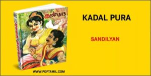 Read more about the article Kadal Pura Book PDF Free Download