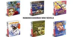 Read more about the article Ramanichandran New Novels [eBook Download]